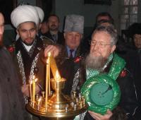 «С любовью от мусульман России»