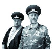 Муфтии, ветераны госбезопасности, получили заслуженные награды