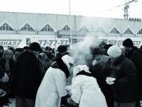 Курбан-байрам - праздник мусульман, иудеев, христиан